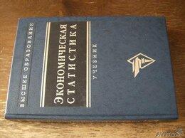 Наука и образование - Книга   -  Экономическая статистика, 0
