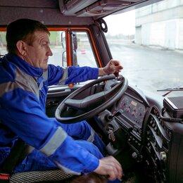 Водители - Водитель грузового автомобиля (С, Е) в компанию АВТОПРОМ, 0