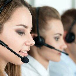Операторы - Специалист контактного центра. Присоединяйся к команде Сбера!, 0