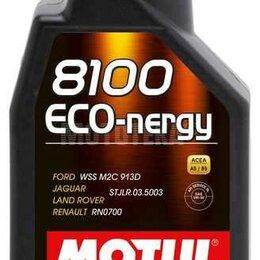 Масла, технические жидкости и химия - Масло моторное MOTUL (Мотюль) Eco - nergy 8100 5W30 (1л), 0