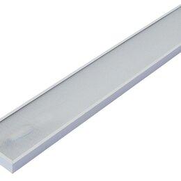 Настенно-потолочные светильники - Светильник для офисных и торговых помещений., 0