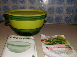 Наборы посуды для готовки - посуда Тапервер пароварка, 0
