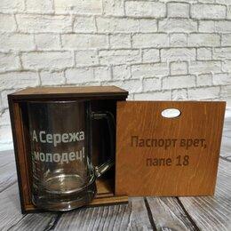 Подарочная упаковка - Ящик подарочный с гравировкой, 0