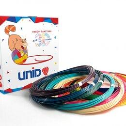 Прочее оборудование - Набор пластика UNID KID-6, 0