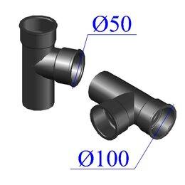Канализационные трубы и фитинги - Тройник чугунный D 100х50 прямой канализационный, 0