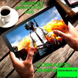 Планшеты - ПЛАНШЕТ 10.1 ПАМЯТЬ 64 GB АККУМ 6200 ANDROID 9, 0