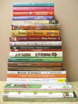 Детская литература - Коллекционные и подарочные издания для детей, 0