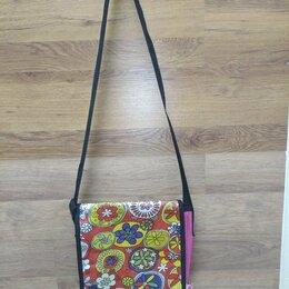 Рюкзаки, ранцы, сумки - Сумка для девочки, 0