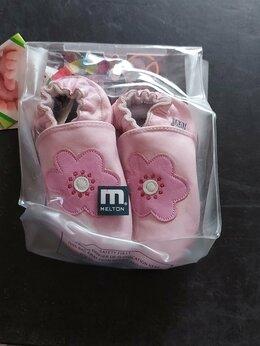Носки - Пинетки  тапочки Цветик , 0