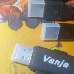 USB Flash drive - Заглушки для USB, 0