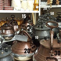 Казаны, тажины - Афганские казаны от 5  до 50 литров, 0