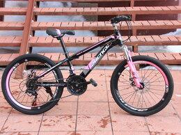 Велосипеды - Велосипед 22 колеса подростковый , 0