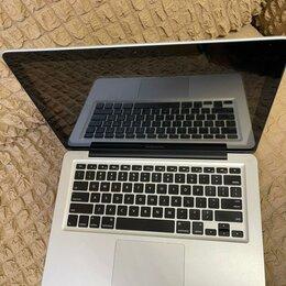 Ноутбуки - MacBook Pro 13, 2013г.п. CORE , 0