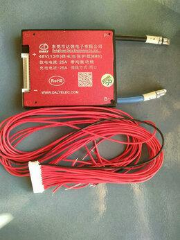 Аксессуары и запчасти - Плата защиты Li-ion аккумуляторов BMS 48V 13S/25A, 0
