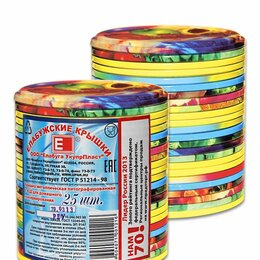 Крышки и колпаки - 1000 Крышек СКО 82 литографированных в столб. по 25 шт, 0