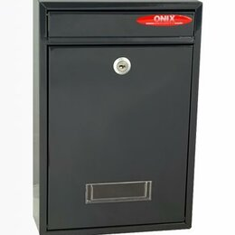 Почтовые ящики - Офисный почтовый ящик ONIX ЯК-1, 0