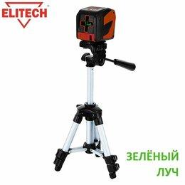 Измерительные инструменты и приборы - Лазерный нивелир Elitech ЛН 5-ЗЕЛ Промо, 0