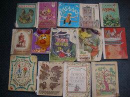Детская литература - Книжки для детей.  Список 1 , 0