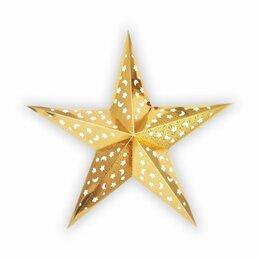 Новогодний декор и аксессуары - Звезда голографическая 60 см, 0