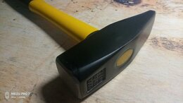 Молотки и кувалды - 1кг Молоток с фиброглассовой ручкой FIT 44288, 0
