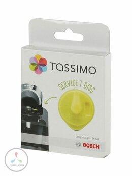 Музыкальные центры,  магнитофоны, магнитолы - Cервисный Т-диск TASSIMO, желтый, 0