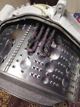 Ремонт и монтаж товаров - Ремонт стиральной машины Белгород, 0
