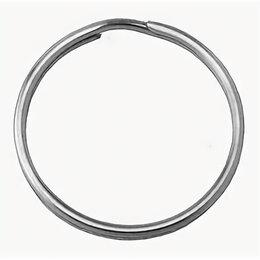 Вещи - S+P Кольцо для ключей ART 8501 20 мм, 0