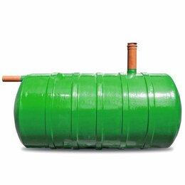 Септики - Септик-накопитель, 3000 литров, 0