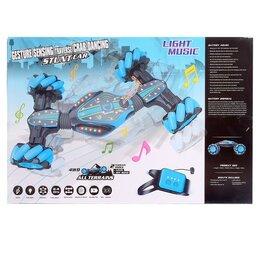 Радиоуправляемые игрушки - Машинка HYPER SKIDDING с управлением жестами, 0
