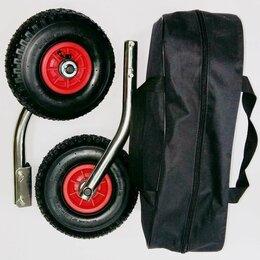 Прочие запчасти и оборудование  - Транцевые колеса быстросъемные с сумкой о склада, 0