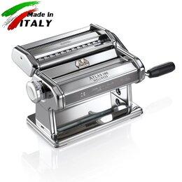 Пельменницы, машинки для пасты и равиоли - Marcato Classic Atlas 180mm ручная машинка для…, 0