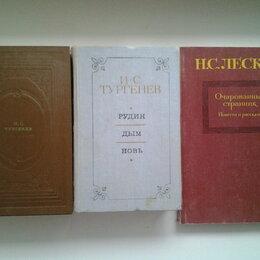 Художественная литература - Книги известных российских, советских и зарубежных писателей, 0