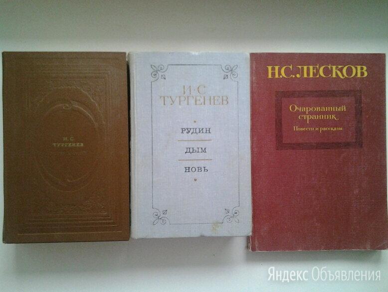 Книги известных российских, советских и зарубежных писателей по цене не указана - Художественная литература, фото 0
