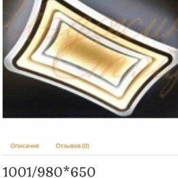 Люстры и потолочные светильники - Светодиодная люстра 180w, 0