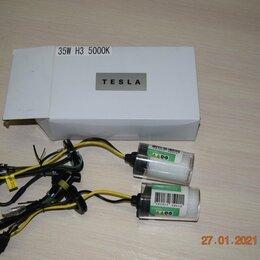 Электрика и свет - Лампа tesla light hid xenon light 12v 35w, 0