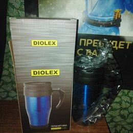 Термосы и термокружки - Новая термокружка Diolex DXM-450-2B, 0