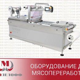 Прочее оборудование - Линия термоформовочная, 0