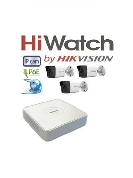Камеры видеонаблюдения - Видеонаблюдение HiWatch (IP-POE) на 3камеры 2Mxp, 0