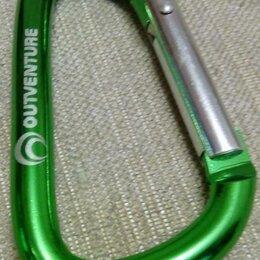 Аксессуары - Карабин-крюк OUTVENTURE Цвет:зеленый Размер 6ммХ40ммХ75мм Новый, 0