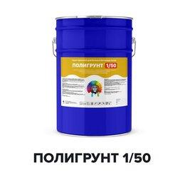 Пропитки - Грунт-пропитка для бетона и бетонных полов -…, 0