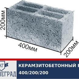 Строительные блоки - Керамзитобетонный блок, 0