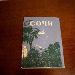 """Открытки - Набор открыток """"Сочи"""" 1958 год, 0"""