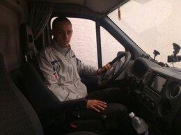 Водитель - Водитель кат В.С, 0