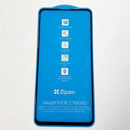 Защитные пленки и стекла - Защитное стекло Samsung S10E., 0