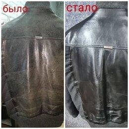 Ремонт и монтаж товаров - Реставрация изделий из кожи, 0