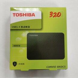 Внутренние жесткие диски - Внешний жёсткий диск 320Гб, 0