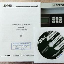 Элементы систем отопления - Паспорт на теплосчетчик ТС.ТМК-Н, 0