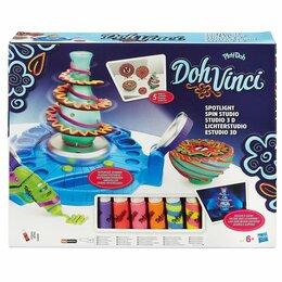 Развивающие игрушки - Набор DohVinci Студия дизайна с подсветкой., 0