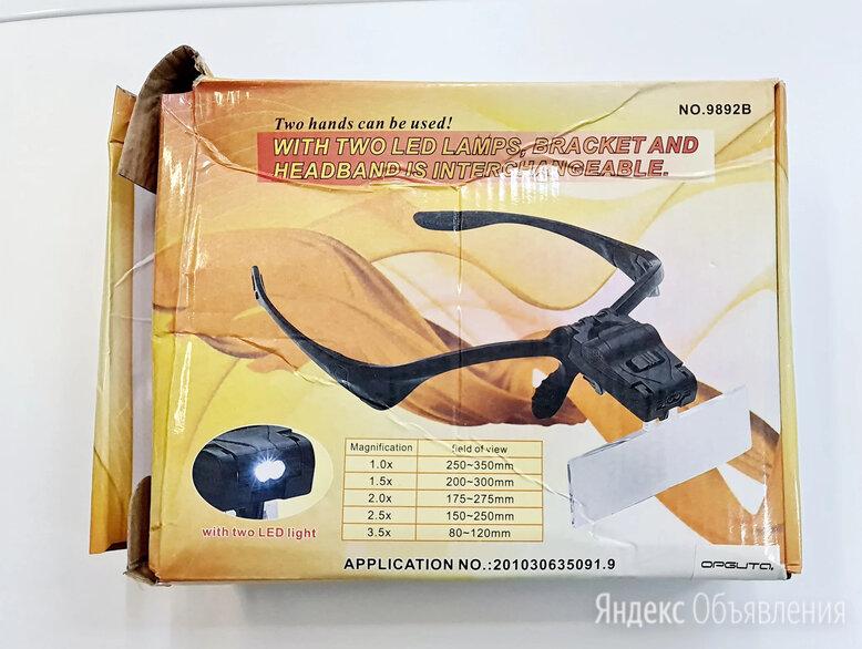 Увеличитель налобный (лупа-очки с подсветкой)  Орбита 9892В по цене 450₽ - Лупы, фото 0