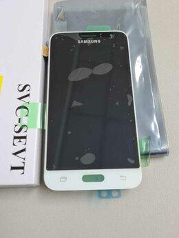 Дисплеи и тачскрины - Дисплей для Samsung J120F Galaxy J1 (2016), 0